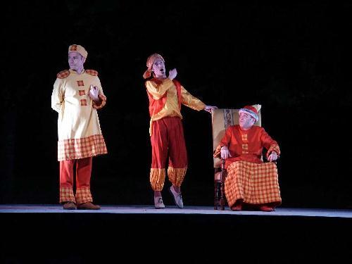 Peau d'Ane d'après Charles Perrault - Théâtrales de Collonges-la-Rouge