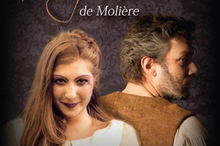 Georges Dandin - Théâtrales de Collonges-la-Rouge